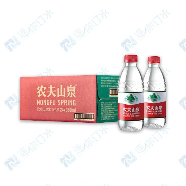 农夫山泉380ml×24瓶