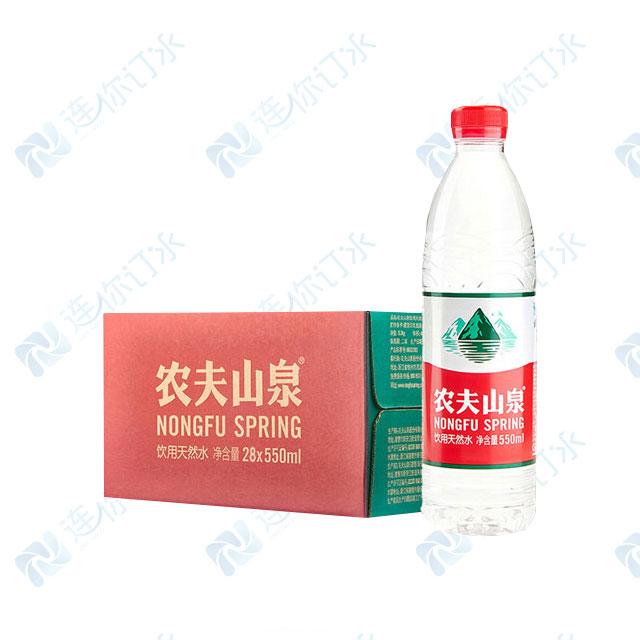 农夫山泉550ml×28瓶